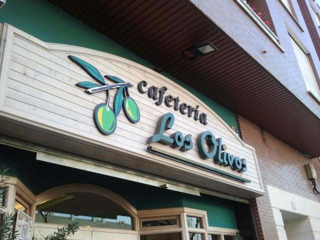 Cafetería Los Olivos (barrio Cascajos)