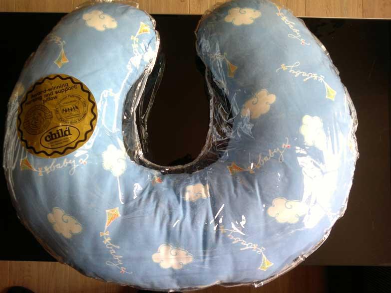 Se vende: almohada de lactancia