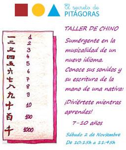 Taller de chino para niños en Logroño