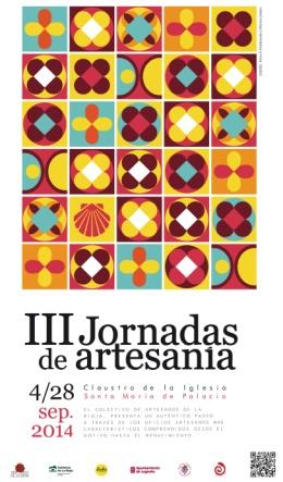 jornadas_de_artesania
