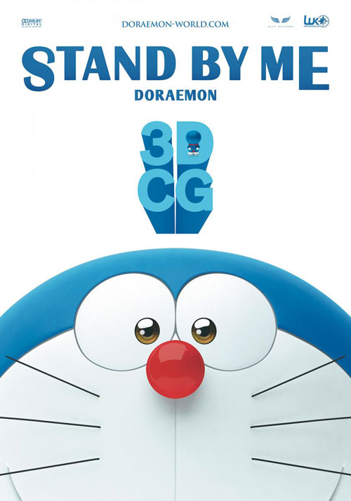 Stand_by_Me_Doraemon