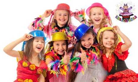 Gran fiesta de Carnaval en Abracadabra