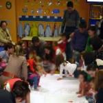 ceilanoria-escuela-familia