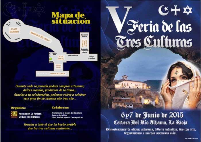 V-Feria-de-las-tres-culturas