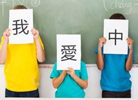 Centro JiaoYin clases de chino para niños en Logroño