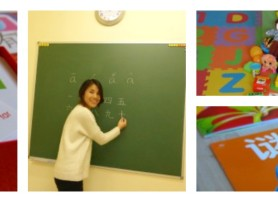 Centro Jiaoyin Clases de chino en Logrono