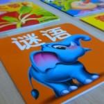 Centro Jiaoying clases de chino en Logrono1