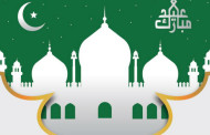 Conoce la cultura musulmana en la Fiesta del Fin de Ramadán en Logroño