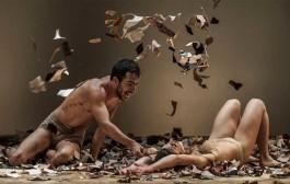 Eva y Adán danzan en El Bretón
