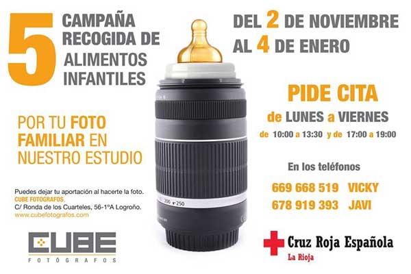 campana-cube-fotografos