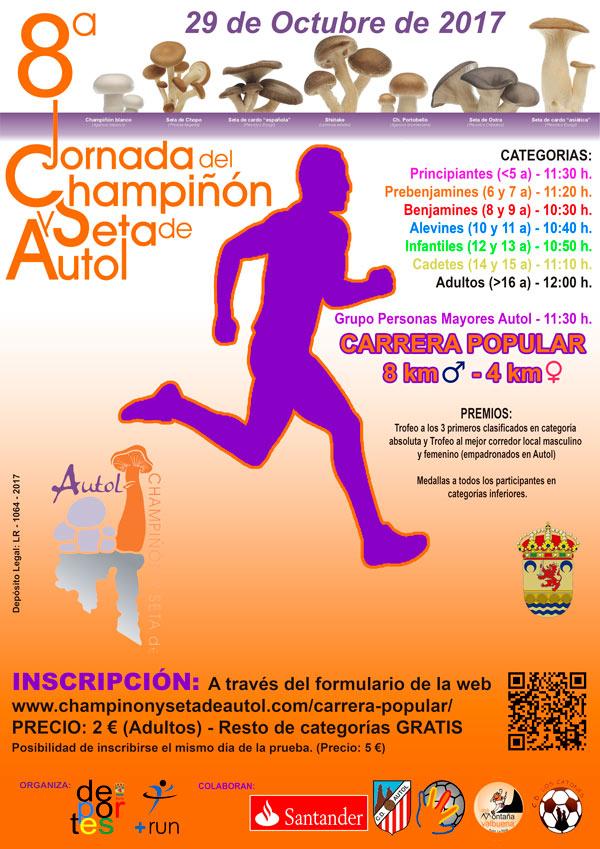 carrera-jornada-champinon-y-la-seta-autol-2017