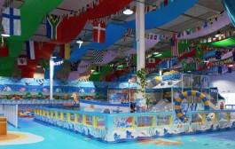 Viaja al fondo marino en el parque infantil Kids City