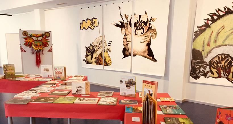 Exposición sobre cuentos ilustrados de China