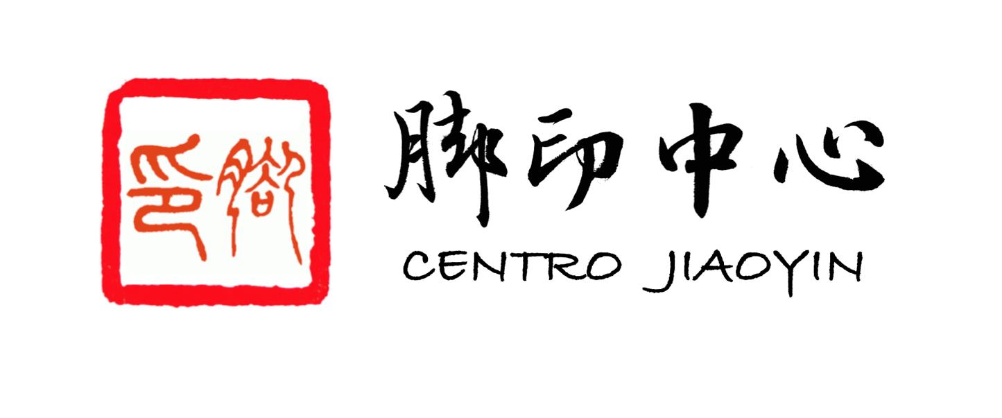 Jiaoyin