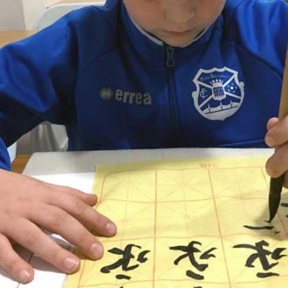 clases-de-chino-para-niños-en-logroño